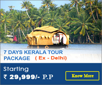 Kerala holiday package with airfare