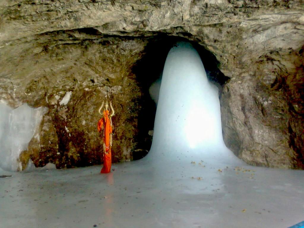 amarnath yatra lingam